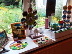 «Выставка творчества»
